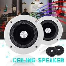 5,2 дюймов 60 Вт круглый потолочный встроенный домашний аудио динамик s система скрытого монтажа динамик с усилителем потолочный динамик