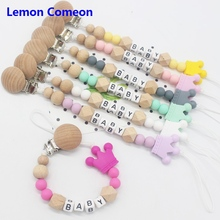 Lemon comeon 1PC Silicone Baby Pacifier Clip DIY Personalised Name BPA Free Teething Toy Chain Chew Dummy Clips
