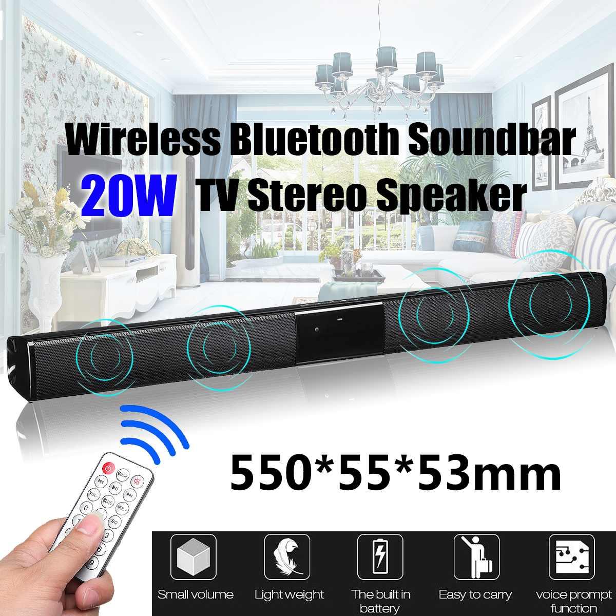 20 W TV haut-parleur barre de son bluetooth sans fil Home cinéma barre de son télécommande