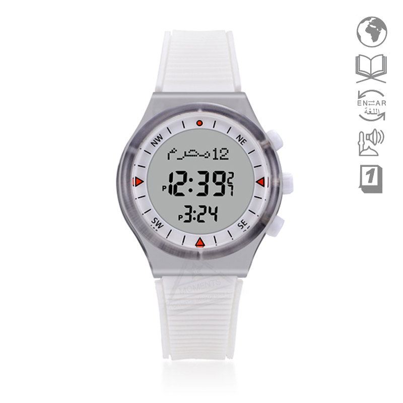 Have An Inquiring Mind Harameen Muslim Sport Watch With Azan Time 32mm 3 Bar Waterproof 6506 Wy-16 Prayer Clock With Qibla For Russian Skmei Naviforce Digital Watches Watches