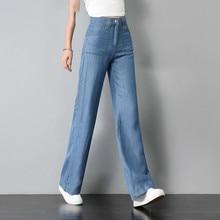 Spring Summer Loose Boyfriend Jeans For Women Wide Leg Pants Women Casual High Waist  Denim Trousers Female Pants