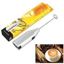 Электрический ручной миксер из нержавеющей стали, блендер для взбивания молока, Пенообразователь для кофе, латте, капучино, горячий шоколад