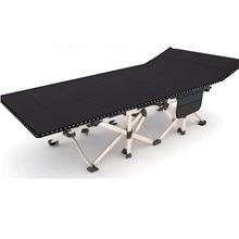 Arredo Mobili Da Giardino Recliner Chair Bain Soleil Mobilier Garden Outdoor Furniture Salon De Jardin Folding Bed Chaise Lounge