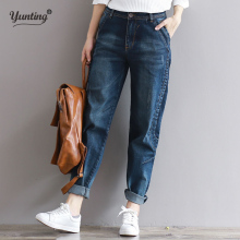 yunting 2019 Boyfriend Jeans Harem Pants Trousers Casual Loose Fit High Waist