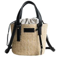 Summer Beach Hand Straw Travel Bag Totes Duffle Simple Portable Bucket Small Bags Fashion Bag For Women Female Outdoor Traveling
