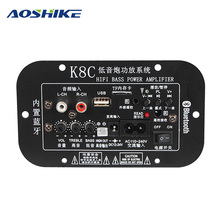 Amplifier-Board Subwoofer Sound-System Bluetooth AOSHIKE Speaker Home-Theater DIY Car
