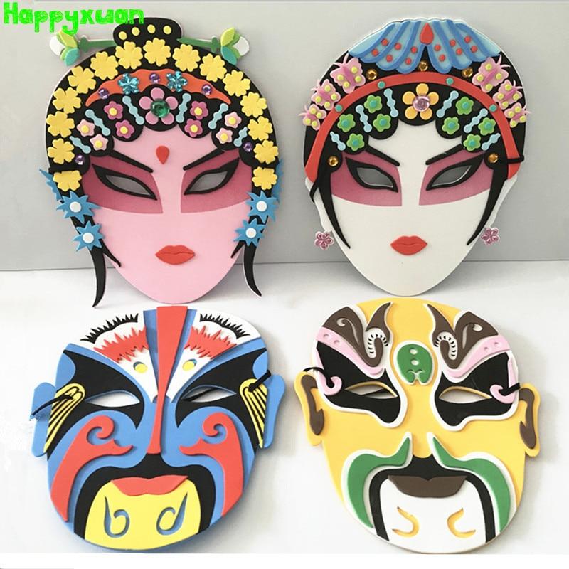 Happyxuan 4pcs Chinese Traditional Peking Opera Mask EVA Sticker Children Craft Kit Handmade DIY Creative Toys Kindergarten New
