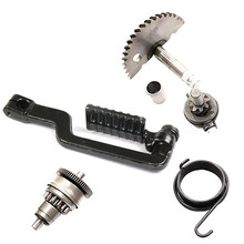Kick Start Gear Kits with Spring Idle Gear Shaft Kit For GY6 49cc 50cc 80cc 139QMB Scooter Moped ATV performance cvt variator front clutch drive pulley kit for gy6 50 50cc dio 50cc 139qmb 139qma moped scooter atv