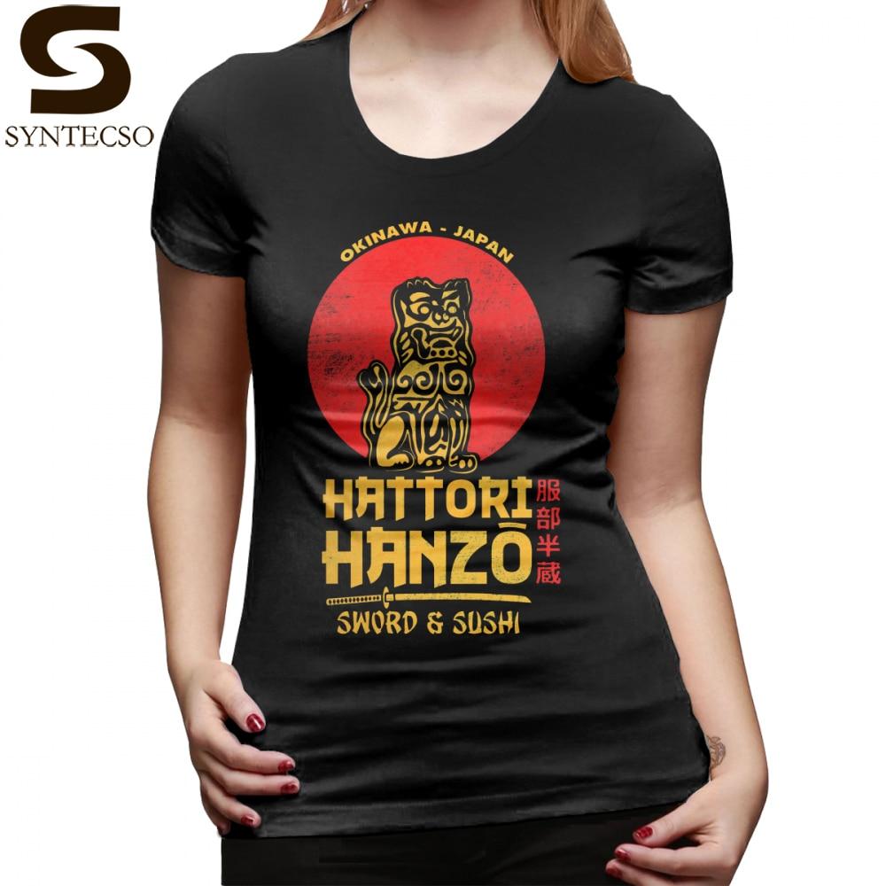 Hattori Hanzo Okinawa Cool Japan Japanese Men/'s Black T-Shirt Size S to 3XL