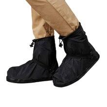 Водонепроницаемая велосипедная обувь дождевики для мужчин и женщин для спорта на открытом воздухе Нескользящие многоразовые Бахилы для мотоцикла/рыбалки