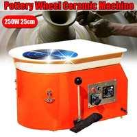 110V/220V 250W Pottery Wheel Machine Ceramic Work Foot Pedal Ceramic Clay Art Mould AU/US Pottery Forming Machine