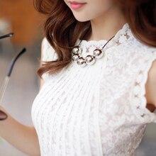 Женская Офисная кружевная блузка, лето-осень, белая блузка без рукавов, Женская рабочая одежда со стоячим воротником, топы, Blusas Verano Mujer