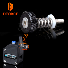 DFORCE BMG THUMBSCREW ASSEMBLY for tech mini extruder Mini Bowden Extruder kit for Drivegear kit dual drive gear extruder dforce drivegear kit dual drive gear extruder kit cloned btech upgrade for prusa i3 3d printer gear mini bowden extruder