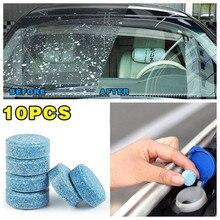 10PCS/Pack(1PCS=4L Water)Car Solid Wiper Fine Seminoma Wiper Auto Window Cleaning Car Windshield Glass Cleaner Car Accessories все цены