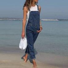 Женский джинсовый комбинезон, женский комбинезон, женские джинсовые штаны, женский свободный комбинезон, длинные джинсовые брюки, женский комбинезон, джинсовый комбинезон