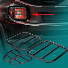 For Jeep Renegade 2015 2016 2017 4Pcs Car Styling Metal Tail Light Cover Taillight Lamp Protector Guard Accessories(China)