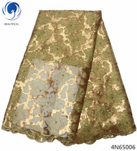 Beautifical Gold African Lace Fabric Tulle Sequins Net Glitter For Women Dress 5yards/lot 4N650