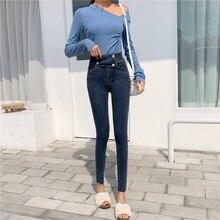 Высокая талия высокоэластичные джинсы для женщин Горячая Распродажа американский стиль узкие джинсовые брюки модные широкие брюки джинсовые брюки для женщин