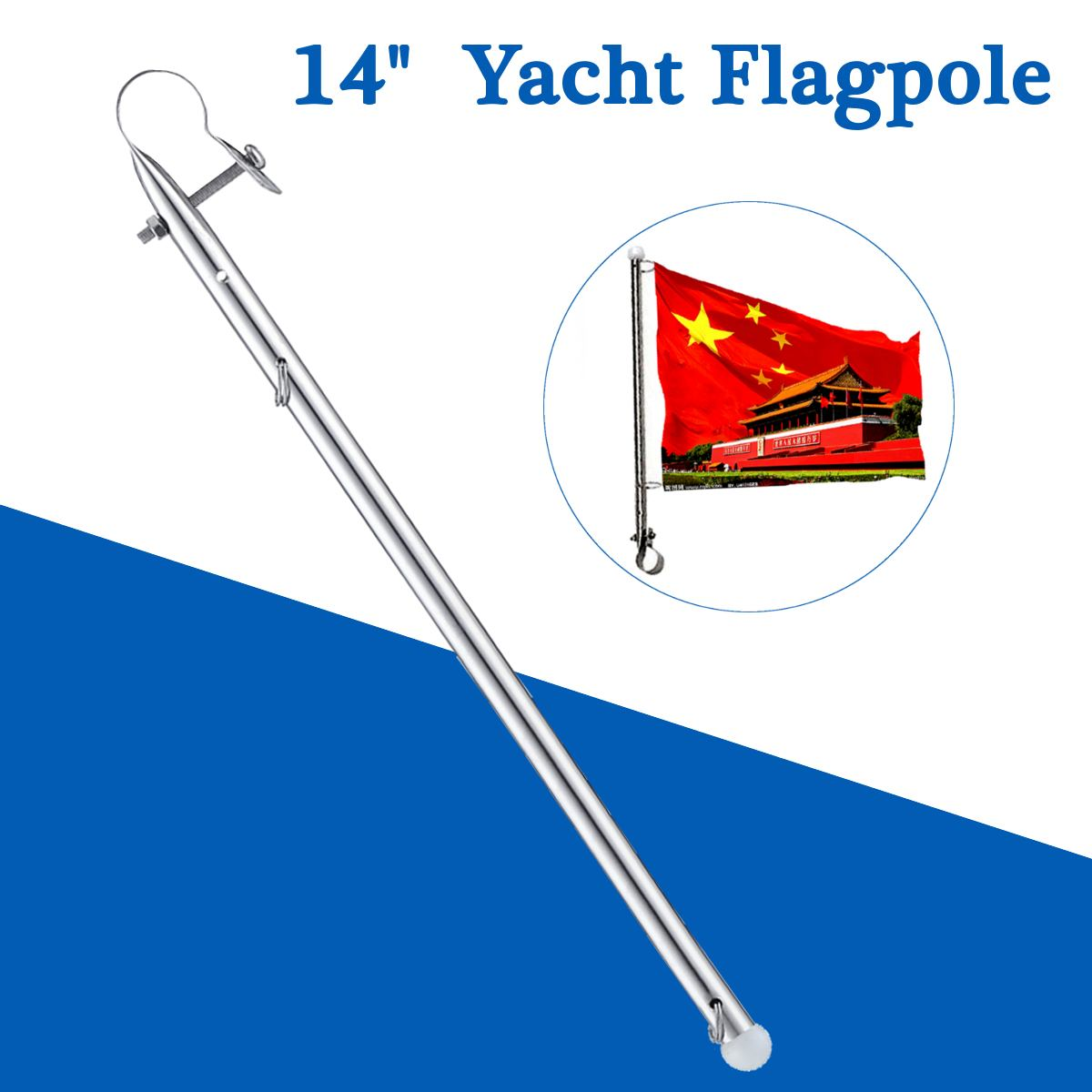 14 Inch Stainless Steel Boat Flag Pole Marine Grade Clamp Kayak Boat Yachts Replacement Accessories Dinghy Raise Flag Rod Parts