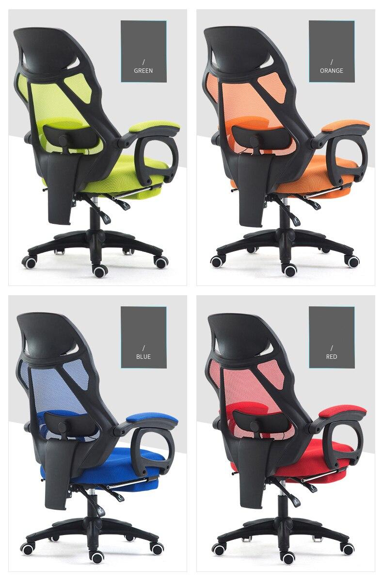 Sit Ergonomics Chairs armrest