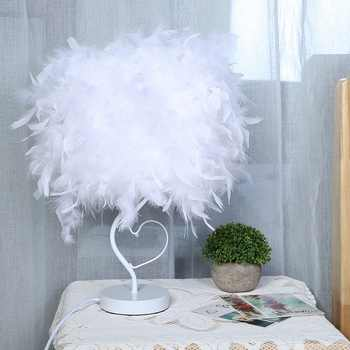 LED White Feather Heart Style Night Light Desk Lamp For Home Bedroom Indoor Decoration table lamp led