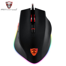 Motospeed V80 5000DPI Optical RGB Backlight USB Wired Gaming Mouse PMW3325 Ergonomic Gamer Mice for PC Laptop PK V30 V40 V60 V70 цена