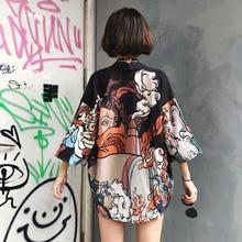 #5430 Summer Japan Style Vintage Men Woman Kimono Blouse Long Harajuku Streetwear Cardigan Kimono Shirt Sunscreen Blusas Bandage