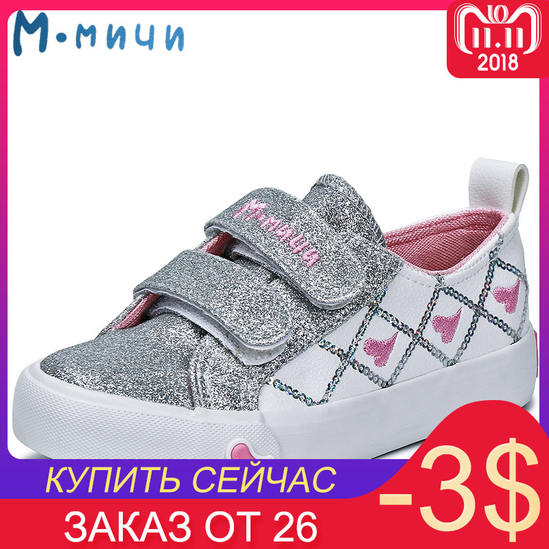 MMNUN 2018 New Spring Glitter Girls Shoes Breathable Pu Leather Kids Shoes for Big Girls Children Shoes Children Sneakers 1857K