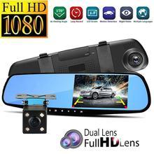 Car Rearview Mirror Camera Car Mirror Video With Dual Cameras Car DVR 4.3'' Full HD 1080P Dual Lens Rear View Camera Dashcam цена 2017