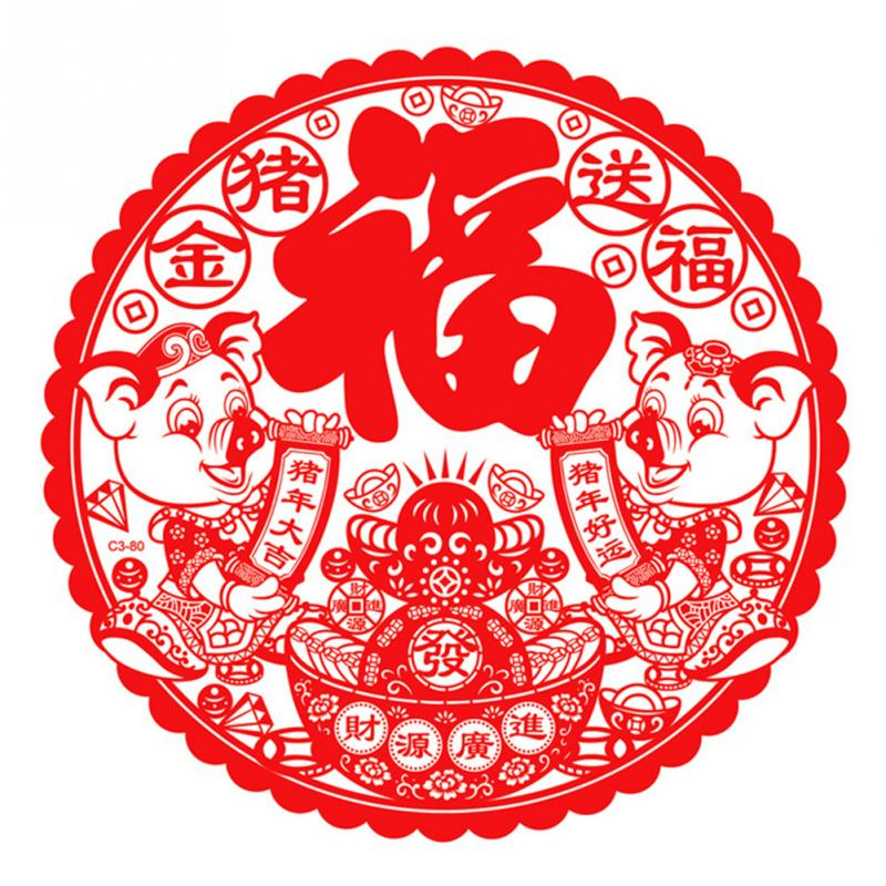 20Pcs Paper Cut Window Stickers Chinese Spring Festival ...