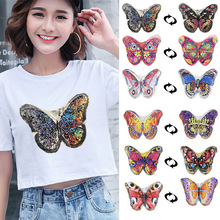 1PC DIY Blue Butterfly Reversible Sequins Sew On Patch for Clothes Crafts Coat Sweater Embroidered Paillette Applique