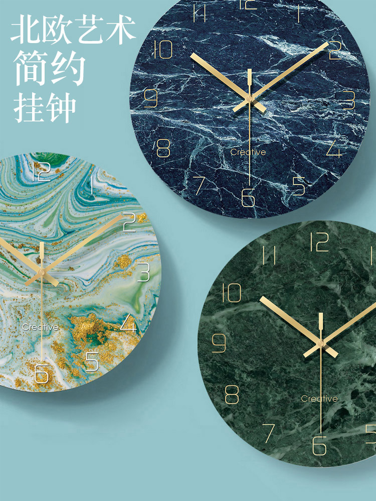 Tempered Glass Marbled Wall Clock Home Clock Personality Creative Fashion Modern Minimalist Living Room Clock