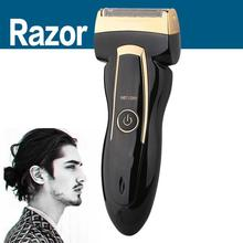 Shaver for Men Twin Blade Reciprocating Beard Razor Face Care Multi Function String Trimmer electric shaver rechargeable razor цена и фото