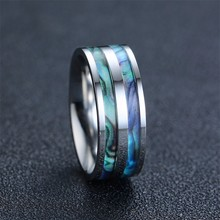 8mm Stainless Steel Rings with Shell Style Inlay for Men Comfort Fit Wedding Band