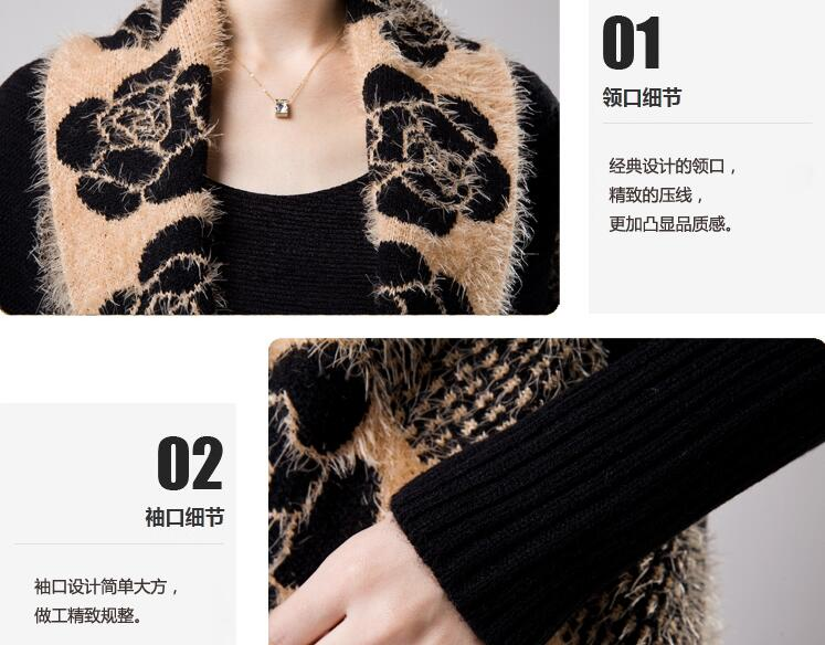 2018 Spring Autumn Women Korean Fashion Flower Mohair Knit Shawl Cardigan Sweater Jacket Medium Long Sweaters Plus Size 3XL in Cardigans from Women 39 s Clothing