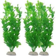Искусственный водный для воды пластиковая зеленая трава растения аквариум пейзаж 26 см