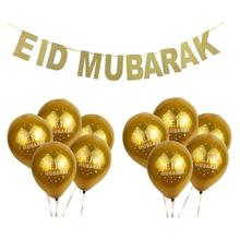 11pcs Festival Party Balloon Banner Decoration Golden Flash Muslim Ramadan Bunting Wreath Supply
