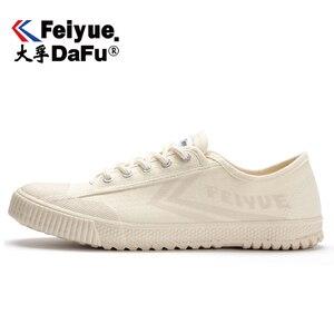 Image 1 - DafuFeiyue brezentowe buty Vintage wulkanizowane moda męska i damska nowe trampki wygodne antypoślizgowe trendy beżowe buty 795