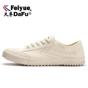 DafuFeiyue Canvas Shoes Vintage Vulcanized Men's And Women's Fashion New Sneakers Comfortable Non-slip Trend Beige Shoes 795