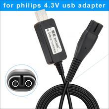 ปลั๊กสายเคเบิล USB A00390 ไฟฟ้าอะแดปเตอร์สายไฟสำหรับเครื่องโกนหนวด Philips XZ580 S510 S511S531 S538 S550 S551 QG3250 QG3340