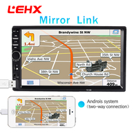 7 HD 2 Din Touch Screen Car MP5 Player Bluetooth Stereo FM Radio USB/TF AUX In With Rear View Camera Phone Mirror Link No GPS