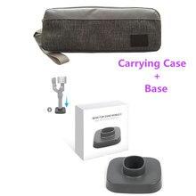 DJI OSMO Mobile 2 Портативный Ручной Gimbal сумка для переноски и стабилизатор для DJI Osmo Mobile 2 ручной Gimbal аксессуар