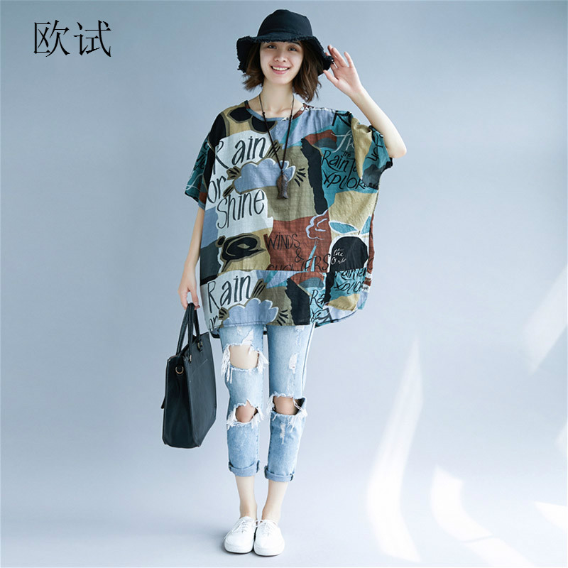 Plus Size Cotton Linen T Shirt Women Vintage Abstract Art Printed T-Shirts Female Casual Loose Tee Shirt Top 2019 Summer Fashion