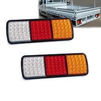 1PCS 75 LED 12V Car Truck Boat Trailer Rear Tail Light Stop Brake Reverse Indicator Lamp Caravans Van Vehicle ADR Road Approved