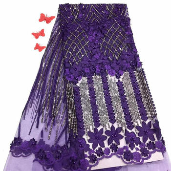 Purple Sequin Tulle Lace 3D Appliques Embroidery African Lace Fabric Latest Nigerian Wedding French Lace Fabric With Beaded AFFJ