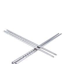 2 пары серебристых палочек для еды из нержавеющей стали китайские многоразовые Нескользящие палочки для суши, кухонные аксессуары