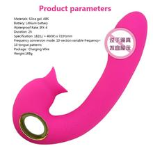 Electric Lick Suck Automatic Oral Sex Machine Male Vibrating Intelligent Heat Realistic Toy For women