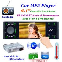 New Car Radio 1 Din 4in HD Auto Multimedia Player Touch Screen 7 color Backlight Stereo MP5 Bluetooth USB TF FM With Camera