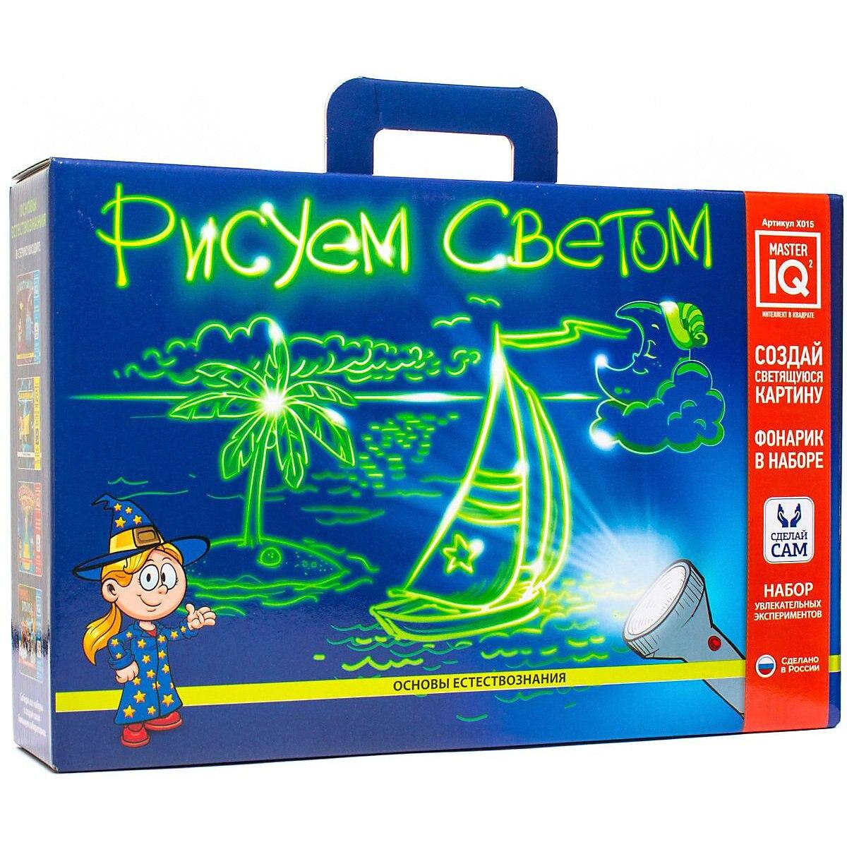 MESTRE IQ2 Desenho Brinquedos 100001733 para a criatividade crianças brinquedo de aprendizagem da Educação e da formação MTpromo