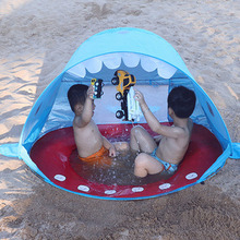 Shark Shape Baby Beach Tent Pop Up with Pool UV Protection C